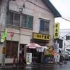 千春鮨 - 外観写真: