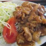彩鳳 - 生姜焼き アップ