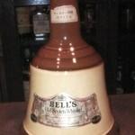 クラブデゼール - BELL