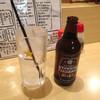 まるちゃん - ドリンク写真:ホッピーセット450円、中は250円