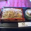賀寿吉 - 料理写真:もりそば(550円)_2014-11-19
