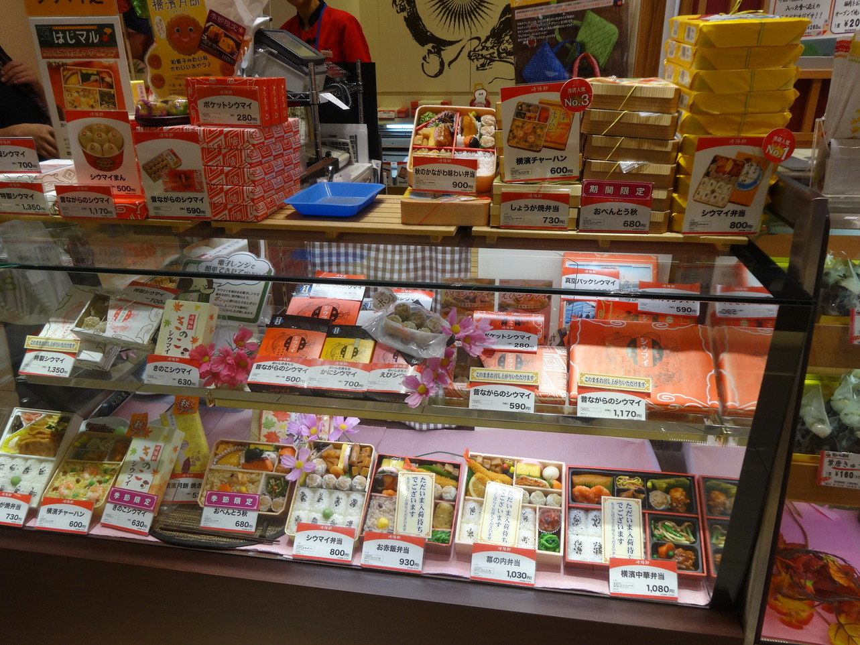 崎陽軒 テラスモール湘南店
