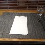 プルミエアベニュー - テーブルセッティング