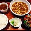 中華厨屯知 - 料理写真:お昼の1品ランチ☆お昼のランチはお好みで1品・2品選べますよ♪