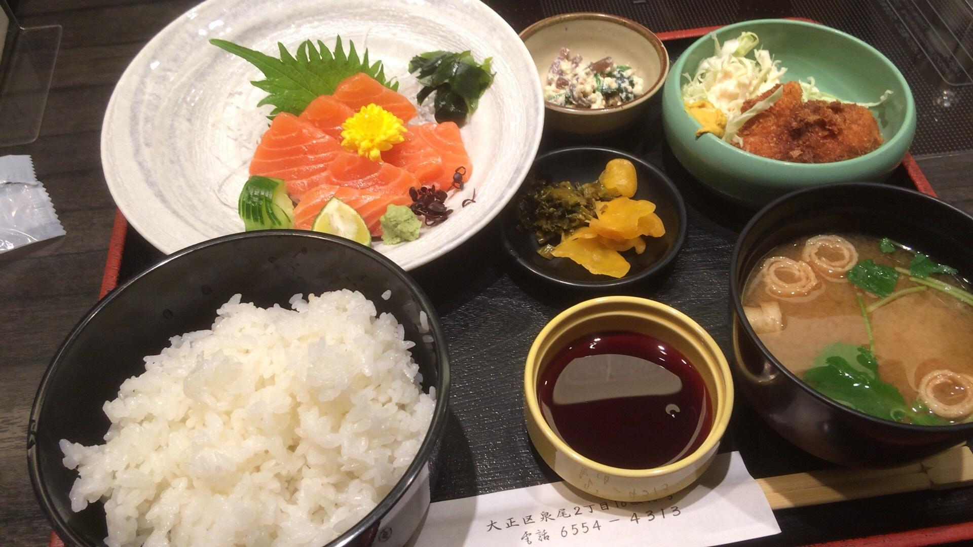 北海道料理楠