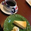 珈琲倶楽部 Raizo - 料理写真:チーズケーキセット(ガァテマラ)