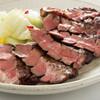 牛たん料理 大黒や - 料理写真:厚切りトロたん