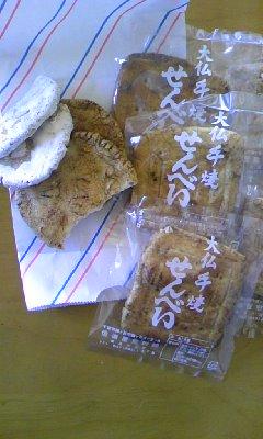 信濃屋煎餅舗