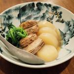 見晴料理店 - 三浦大根と加賀蓮根の炊きもの