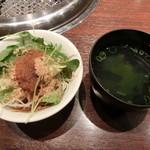 神戸牛 神源 - セットのサラダとスープ