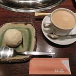 神戸牛 神源 - セットのデザート