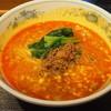 天真爛漫 - 料理写真:担々麺