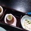 喜久寿司 - 料理写真:お通し