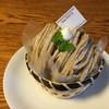 ジャン・ドゥ - 料理写真:和栗のモンブラン453円