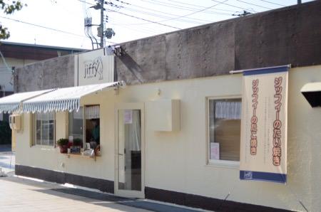 jiffy 西大寺駅前