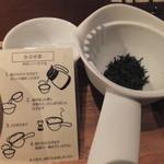 伊右衛門サロン - 煎茶