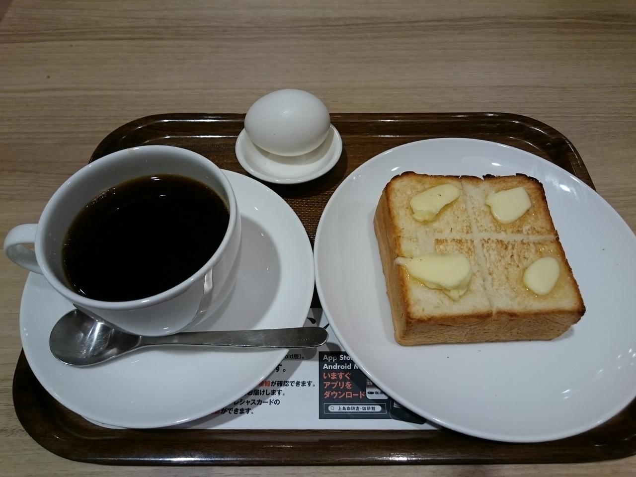 上島珈琲店 岡山大学病院店