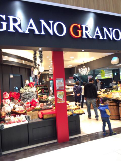 グラーノ グラーノ ポートウォークみなと店