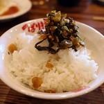 八幡山ばりきや - 辛子高菜おんざライス