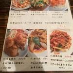 刀削麺 張家 -