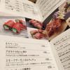 串鳥のワイン酒場 TANTO