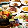 サルサカバナ セントロ - 料理写真: