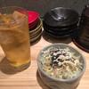 餃子大衆酒場 肉汁天国 - 料理写真: