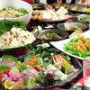 隆之屋武膳 - 料理写真:もつ鍋コース
