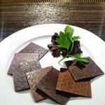 バー ヒーロー スリー - チョコレートの盛り合わせ