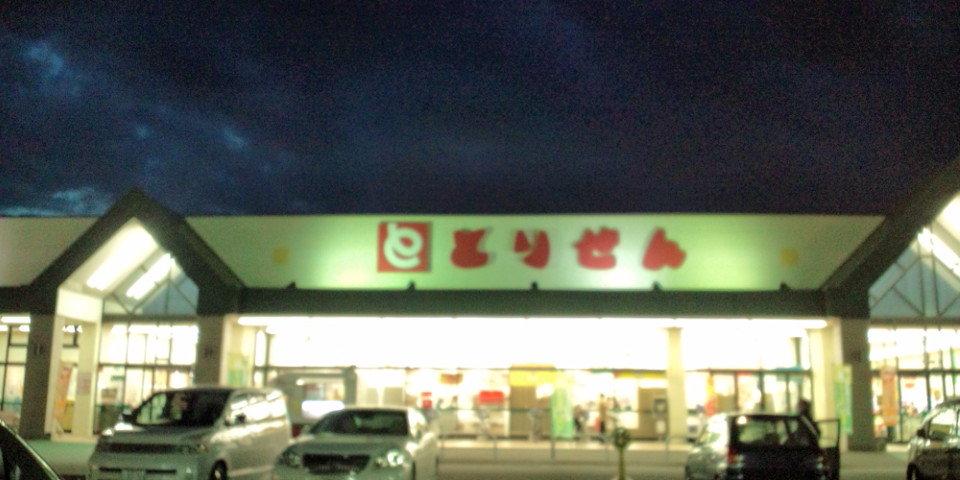 リトルマーメイド 下田島店