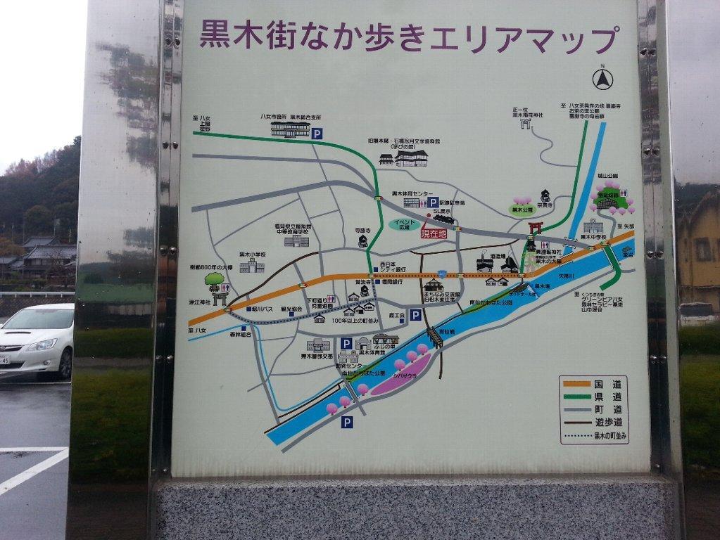 駅前まんじゅう