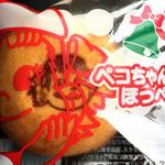 不二家 - 料理写真:ペコちゃんのほっぺ