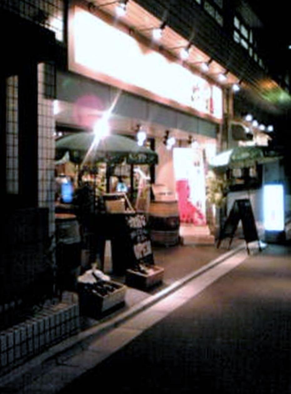 板前バル 新宿店