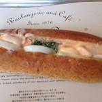 32993238 - 海老と玉子のオーロラソースパン