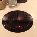 小背簍 - テーブルの個人用IHヒーター