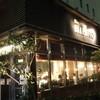 わいん酒場 HIBINO - 内観写真: