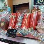 桜屋のオオギマーク - クリスマス仕様のパッケージ