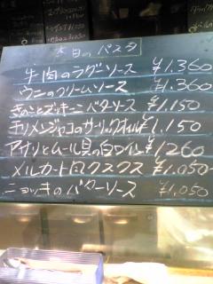 ターボラ・カルダ・メルカート
