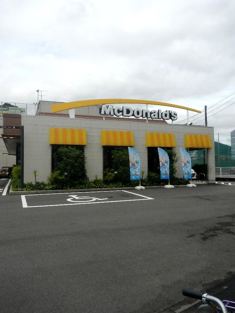 マクドナルド 広島大町店