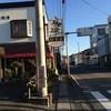 絵梨亜 - 料理写真:猫好き?のママさんがいらっしゃるクラシカルなお店です(・∀・`)
