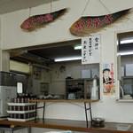 鯨食堂 -
