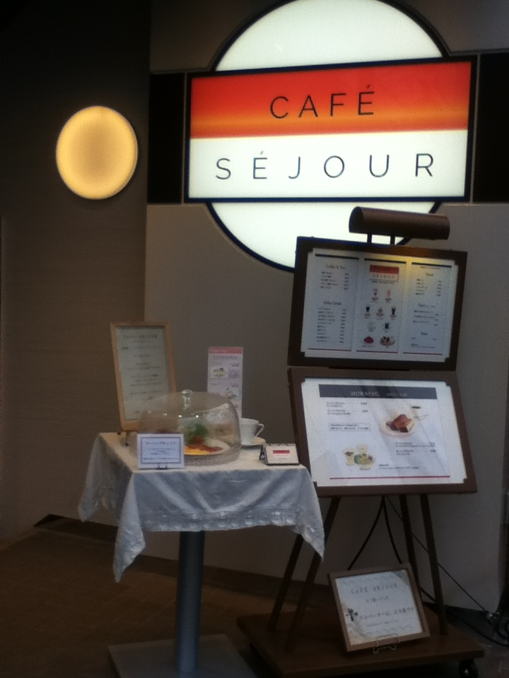 カフェ セジュール