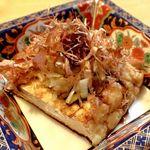 土門豆腐店 - 厚揚げ;表をグリルで炙り,葱・生姜・花鰹を添えて.ウマし(o^-')b @2014/11/29