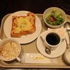 MMCオーガニックカフェ - 料理写真:チーズトーストセット