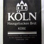 ケルン 六甲店 - KOLN こんな感じのデザインもありました。お洒落ですよね。