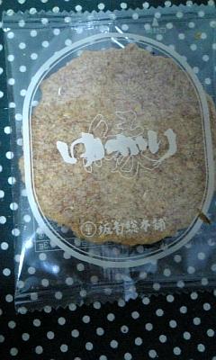坂角総本舗 ジェイアール名古屋タカシマヤ