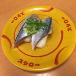 スシロー - さんま(100円+税)2014年11月