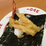 スシロー - かにの天ぷら包み(100円+税)2014年11月