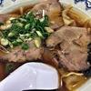 みやひろ - 料理写真:チャーシューワンタン麺