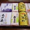 運平堂本店 - 料理写真:詰め合わせ